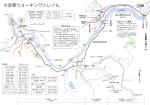 大多摩ウォーキングトレイルマップ