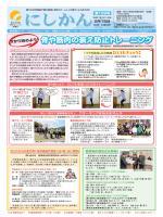 全ページ(PDF:1548KB)