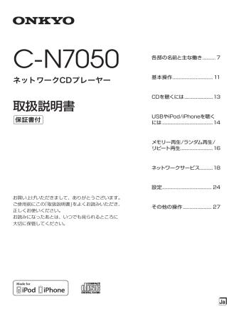 C-N7050(S)