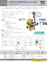 GYSPOT INVERTER BP.LC-S7-230V