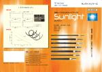 リーフレット - 太陽ケーブルテック