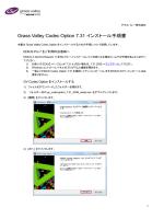 GV Codec Option(Win) Ver.7.31 Installation Instruction