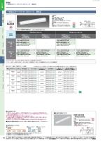 一体型LEDベースライト iDシリーズ 黒板灯 NNFK41009