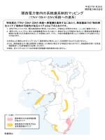 関西電力管内の系統連系制約マッピング