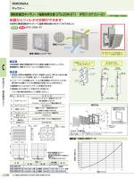 薄型防噴流ギャラリー(塩害対策仕様 GTS-20W
