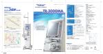 TR-3000MA