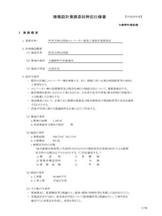 1 . -− −miÙRÔY − 0yr˘−ÕNØiøf 0)Y^yq\ãV0W¨0ì0Ù0ü0