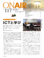 No.117