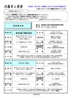 PDF:314KB