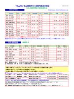 TRANS-TAIHEIYO CORPORATION