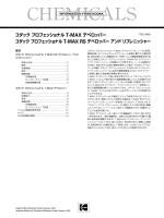 コダックプロフェッショナル T-MAX デベロッパー コダック