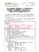 (屋串良 JCT〜曽於弥五郎 IC) , 大隅縦貫道