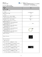 アジレント ICP-MS 7500/7700/7900/8800