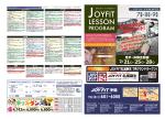 21 - スポーツクラブ JOYFIT〜ジョイフィット