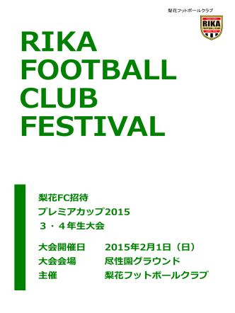 3 - 梨花フットボールクラブ