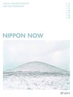 Katalog zur Ausstellung (PDF, 797.02 KB)