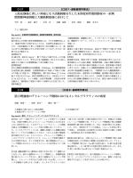 基礎理学療法② O-38~O-42