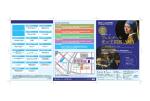 詳しくはコチラ(PDF/977KB) - 福岡伸一のフェルメール 光の王国展 2015
