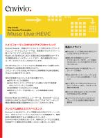 Envivio Muse Live HEVC(日本語版)