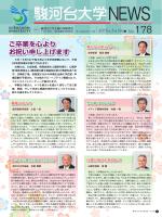 178号(2015年3月18日発行)
