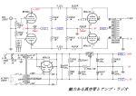 WE396A・417A・412A 差動式プッシュプル・アンプ回路図;pdf