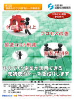 5/26(火)開催 参加無料