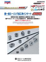 パンフレット(PDF 2.3MB