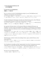A. Die existenziale Konstitution des Da § 29. Das Da