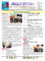 誕生・結婚祝 IA韓国訪問帰国報告