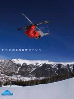 webカタログ 2014-2015