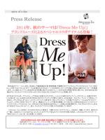 『Dress Me Up!』8月28日(木) - ICL Inc. | 株式会社アイシーエル