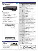 HDC400F-PD WKC-100