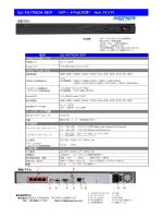 GJ-NV7604-SEP - GRASPHERE グラスフィア