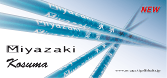 CATALOG - Miyazaki premium golf shafts