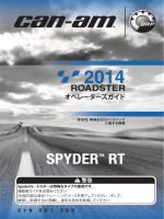 Roadster RT Mock Cover for Japan_Wire o bound_PATH_NO CROPS