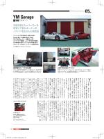 YM Garage 05