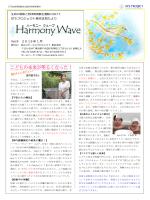 STS プロジェクト東京支局たより Vol.9 2015 年 1 月