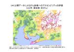 地域包括ケアの考え方 (ファイル名:2kouen サイズ:800.74
