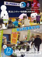 2014年12月号PDF