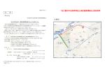 「名古屋市中志段味特定土地区画整理組合」提供資料