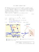 ダウンロード - 広島大学 顎・口腔外科(第一口腔外科)