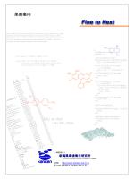 (C2H5)3Al+3H2O →Al(OH)3+3C2H6 新潟県環境衛生研究所