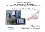 Makoto Ando Tokyo Institute of Technology