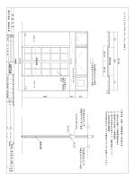 参考図面(PDF) - NPO法人全国自動ドア産業振興会のご案内