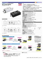 SC-LHCP1001D