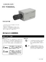 HV-F202SCL