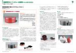 静電容量型力覚センサ「Dyn Pick®」