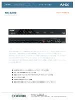 NX-2200 - amxjp.net