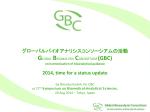 グローバルバイオアナリシスコンソーシアムの活動 GLOBAL BIOANALYSIS