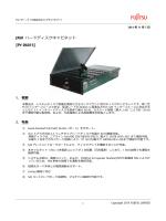 JX60 ハードディスクキャビネット [PY